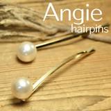 NEW【Angie】パール1個玉 ビッグ ゴールド ヘアピン!シンプル&フェミニン!***