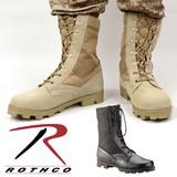 『先行受注』ROTHCO【ロスコ】G.I. SPEED LACE  JUNGLE ブーツ (スピードレース) 2色 デザート&ブラック