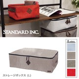【即納可能】STANDARD INC. ストレーボックス (L)【デイリー】【定番】【収納】
