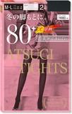 【人気の日本製♪】アツギタイツ 80デニール 2足組 冬の脚もとに。