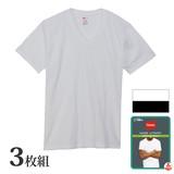 【年間定番】Hanes(ヘインズ)リングスパン 3P VネックTシャツ グローバル(HM1EG703)
