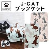 ■2015AW 新作■ J-CAT ブランケット