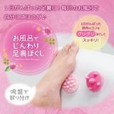 【毎日のお風呂で自分にごうほうび♪】お風呂でじんわり足裏ほぐし