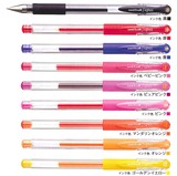 【(uni)三菱鉛筆】シグノUM-151 ゲルインクボールペン/シグノ極細(signo)