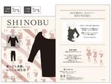 【日本製】目立たず、動きやすい くのいちインナ− SHINOBU ウォ−ムインナ− トップス 7分袖
