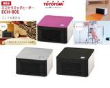 どこにでも置けるパーソナル暖房<暖房・ストーブ・ヒーター・タイマー・防寒・ピンク>