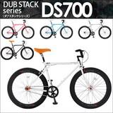 DOPPELGANGER(R) 700Cクロスバイク DS700-PK / DS700-BL / DS700-WH / DS700-GY / DS700-BK