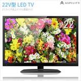 22V型デジタルフルハイビジョン液晶テレビ AT-22G01S