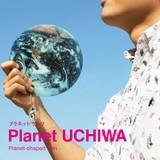 【Planet Uchiwa】宇宙飛行士のオシャレなチャーム付き!コンパクトサイズの団扇