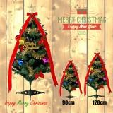 【直送可】【クリスマス】ツリーセット CARNIVAL 150cm