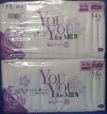 【85%オフ】YouYou for MIDY・パッドスーパー130cc 14枚入×2個セット
