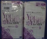 【85%オフ】YouYou for MIDY 吸水パッド レギュラー 100cc 14枚×2個セット