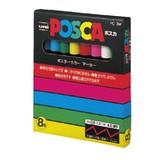 【(uni)三菱鉛筆】ポスカ PC−3M 8色/ポスカ