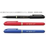 【(uni)三菱鉛筆】サインペン MYT−7/リブ