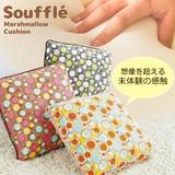 Marshmallow Cushion