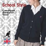 【当社生産 国内ライセンス】KANGOL スクールニット カーディガン セーター ベスト 女子高生 春ニット