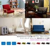 【送料無料】選べるソファ セレノ(3人掛け/ストライプステッチ/木フレーム:ホワイト)