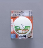 【LED 照明 シーリングライト】LED小型シーリングライト センサー付