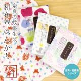 【日本製】※NEW※ かや生地 ハンカチ / 古典 と 伝統 柄/ 奈良の蚊帳生地