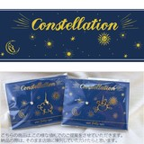 Package Constellation Motif Pierced Earring