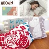 【北欧雑貨ムーミン】のびのび枕カバー