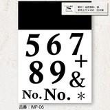 イニシャル・モチーフ ブリントシート 数字2