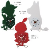 【ムーミン】シルエットワイヤースタンドミニ置時計