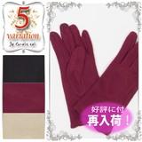 【ファッション雑貨】【冬物最終セール】【再入荷】便利!スマホタッチパネル対応手袋 グローブ セール品