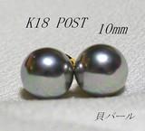 Pearl Post Pierced Earring 18-Karat Gold Pearl Gray