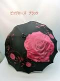 通年新作)雨傘・長傘−婦人 一枚張りサンフラワー骨ローズ柄ジャンプ傘