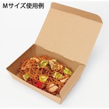【ナチュラルなクラフトテイストの食品箱】ネオクラフトボックス スナックBOX