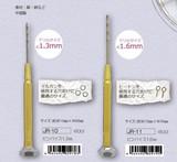 レジンクラフト向け・ピンバイス(1.3mmタイプ・1.6mmタイプ)【動画があります】