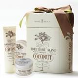 MAINE BEACH ココナッツ&ライムシリーズ ディオ ギフトパック マインビーチ Duo Gift Pack