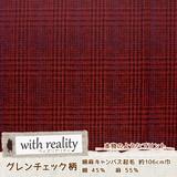 【生地】【カットクロス】with reality グレンチェック