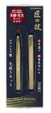 【日本製】グリーンベル 匠の技 ステンレス製 毛抜きセット(ゴールド)