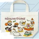 NEKO ATSUME Bag