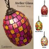 Atelier Glass Pendant Lamp Lantern