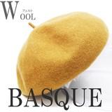 秋 ベレー帽 ウールフェルト 帽子 婦人用 女性用 レディース シンプル 高品質 (CR53004)
