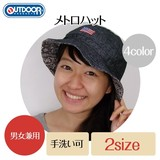 【OUTDOOR】メトロハット<2size/4color・UV対策・男女兼用・手洗い可>
