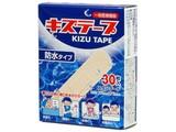 【防水タイプの絆創膏です】キズテープ防水タイプ30枚入