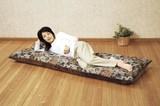 【直送可】【送料無料】ゴブラン織ごろ寝座布団 防ダニ抗菌防臭わた入り