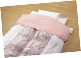 【直送可】【送料無料】綿フラノ衿カバー セット