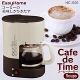 簡単操作のコーヒーメーカー★Cafe de Time コーヒーメーカー HC-501★