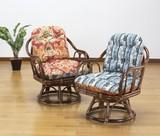 【直送可】【送料無料】天然籐回転高座椅子
