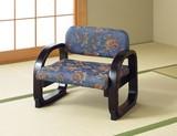 【直送可】【送料無料】天然木立ち座り楽ちん座椅子