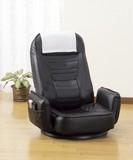 【直送可】【送料無料】肘付きリクライニング回転座椅子