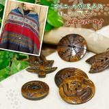 エスニック感満点のほっこり可愛いボタンパーツ♪【ネパールボーンボタンAタイプ】アジアン雑貨パーツ※
