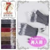 【セール】【冬物新作】好評♪リアルファー付きグローブ 手袋 リストウオーマー 雑貨 秋冬
