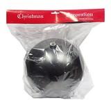 200mm1個入り《クリスマス》フロストユニボール(メタリックシルバー)ツリーオーナメント 1040