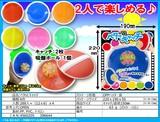 ペタッとキャッチ 6色アソート / 玩具 おもちゃ ボール